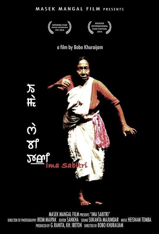 Film Poster Ima Sabitr