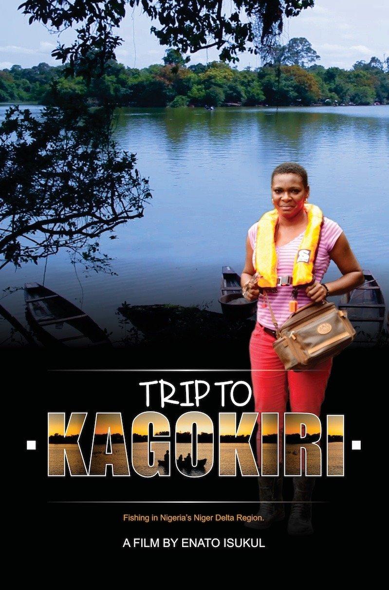 Trip to Kagokiri Film Poster